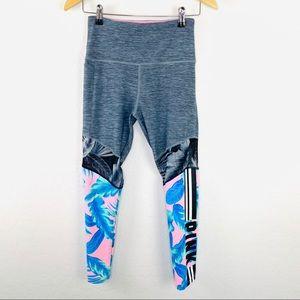 PINK gray space dye pink tropical mesh legging S